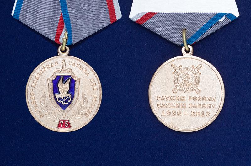 """Купить медаль МВД """"Охранно-конвойная служба"""""""