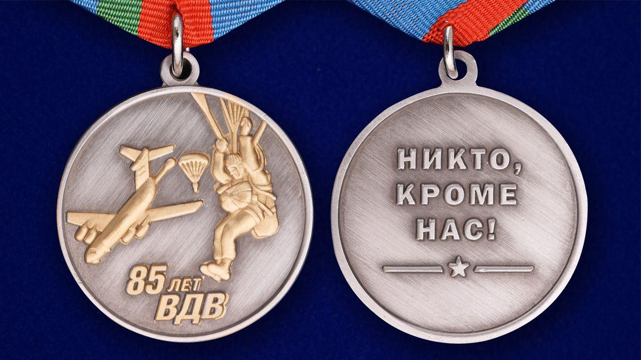 Заказать памятные медали и ордена ВДВ