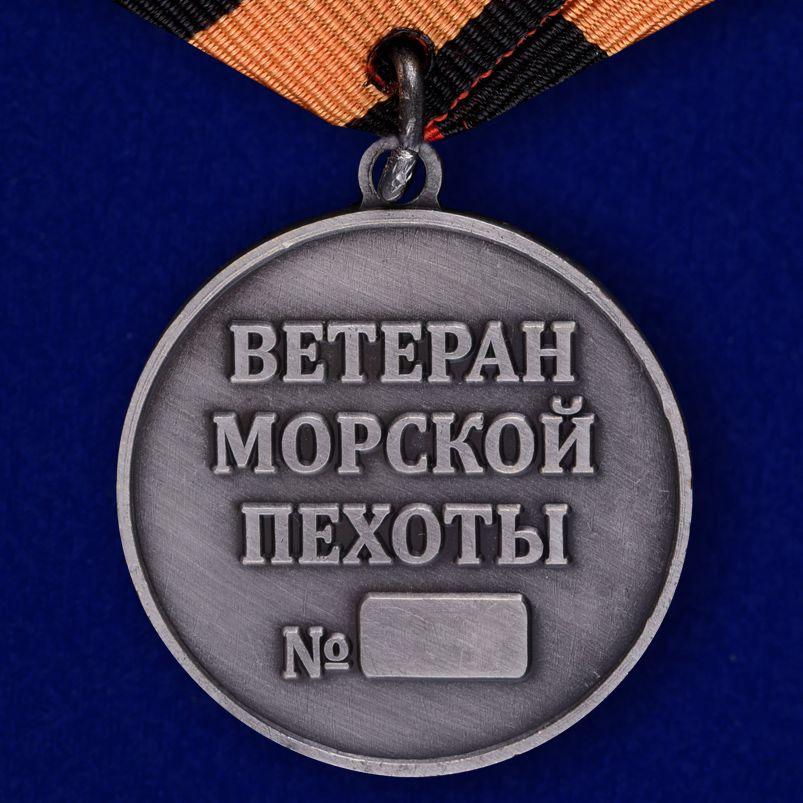 """Реверс медали """"Ветеран Морской пехоты"""""""