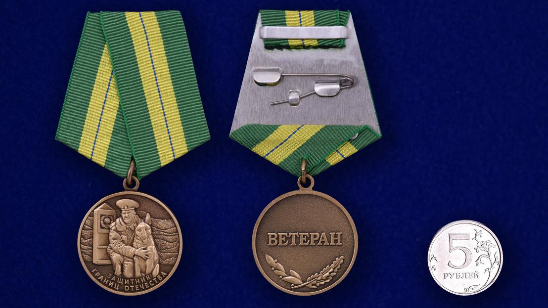 http://image.voenpro.ru/medal-veteran-pogranvojsk-zaschitnik-granits-otechestva-6.jpg