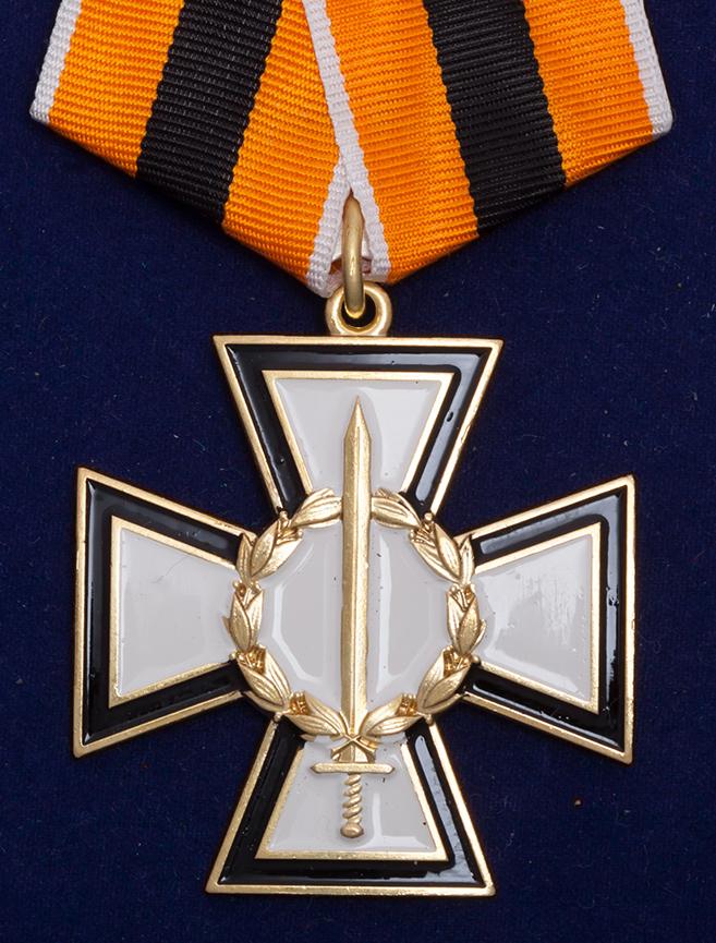 Медаль «За честь и верность»