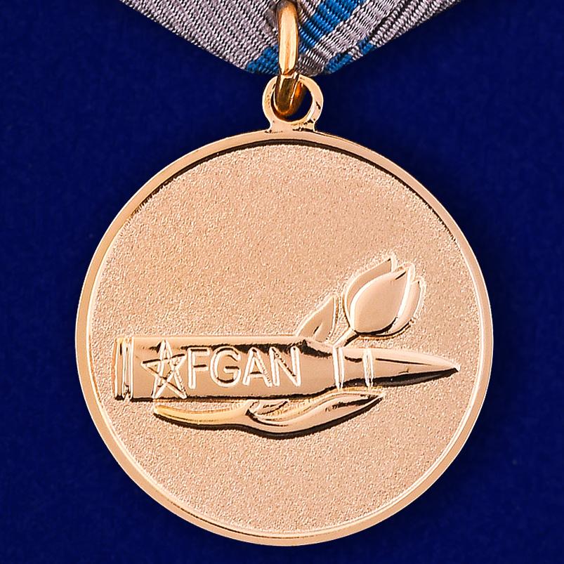 Реверс медали «За отвагу и мужество»