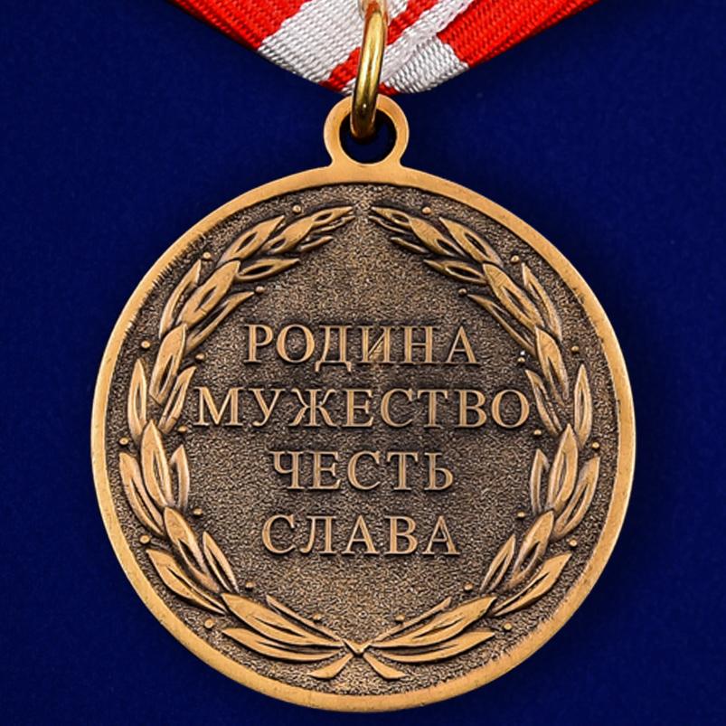 """Реверс медали """"За службу в спецназе"""""""