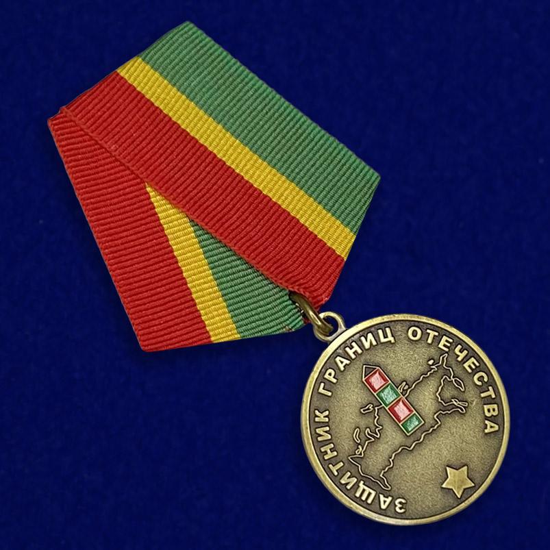 http://image.voenpro.ru/medal-zaschitnik-granits-otechestva-4.jpg
