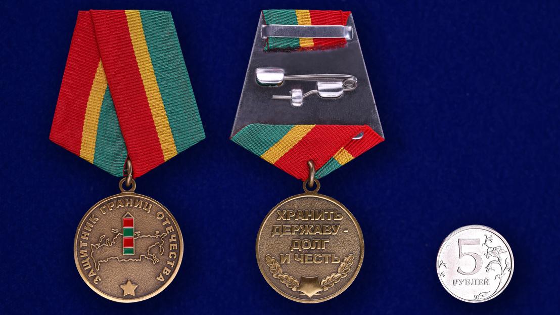 http://image.voenpro.ru/medal-zaschitnik-granits-otechestva-7.jpg