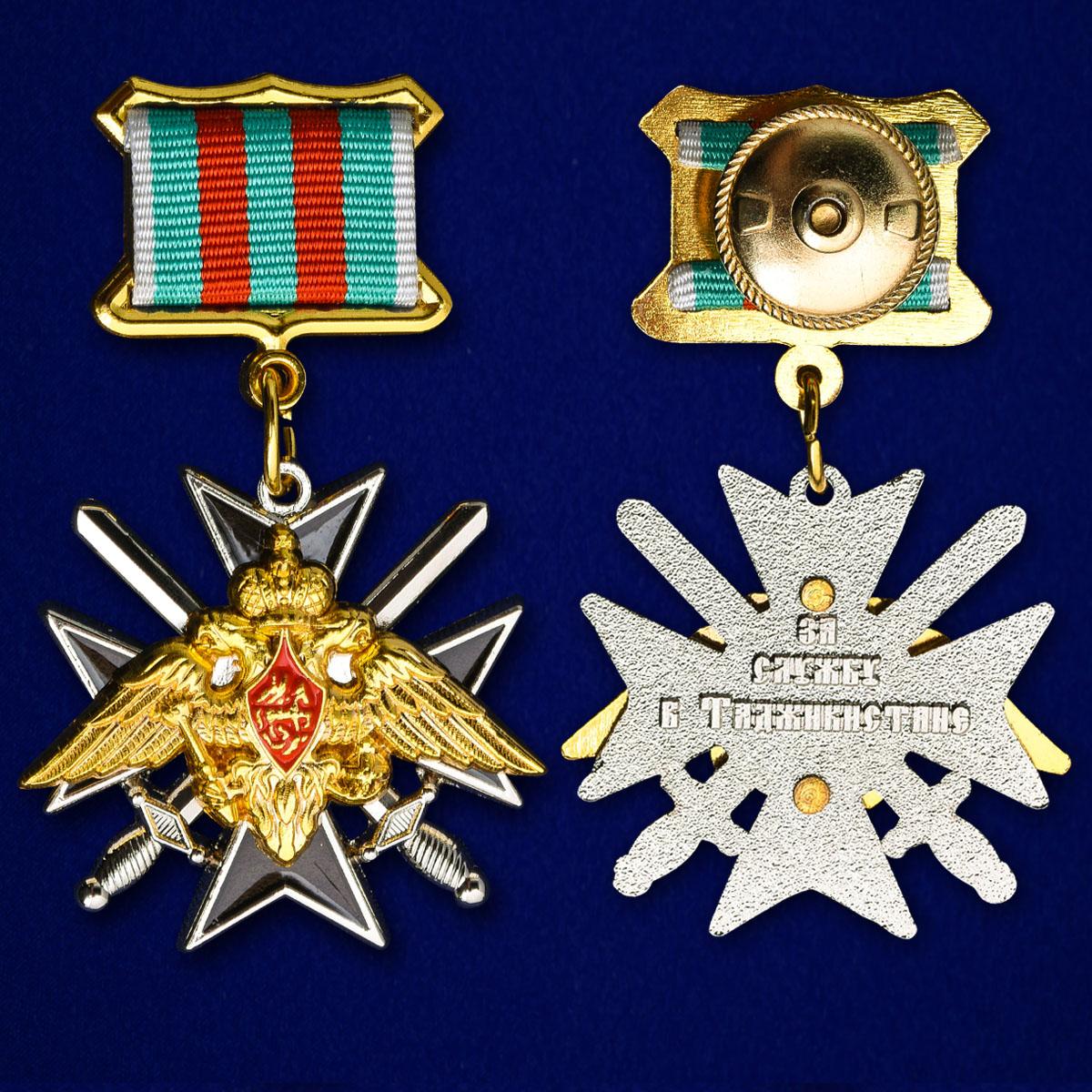 Муляж креста «За службу в Таджикистане»