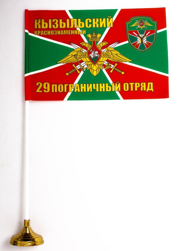 """Купить настольный флаг """"29 Кызыльский погранотряд"""""""
