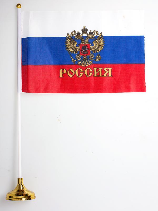 Купить настольный флаг Россия