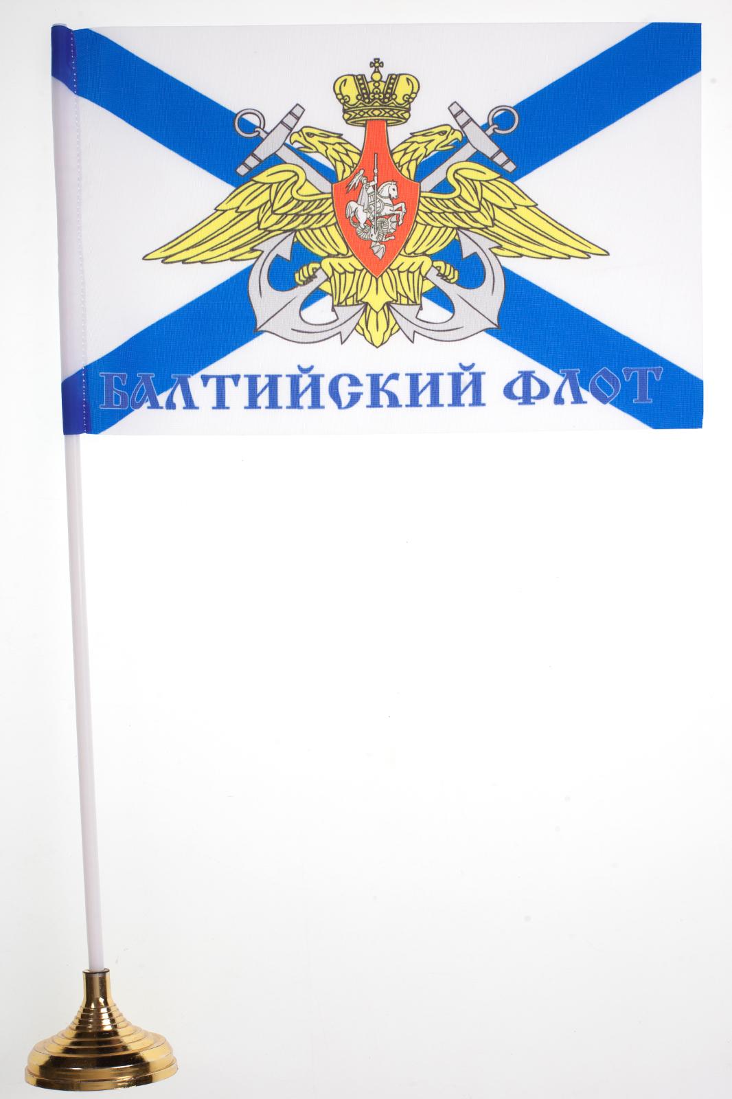 Купить настольные флажки «Балтийский флот»
