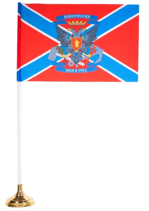 Купить настольный Андреевский флаг Новороссии