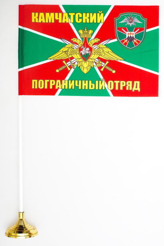 Купить настольный флажок «Камчатский погранотряд»