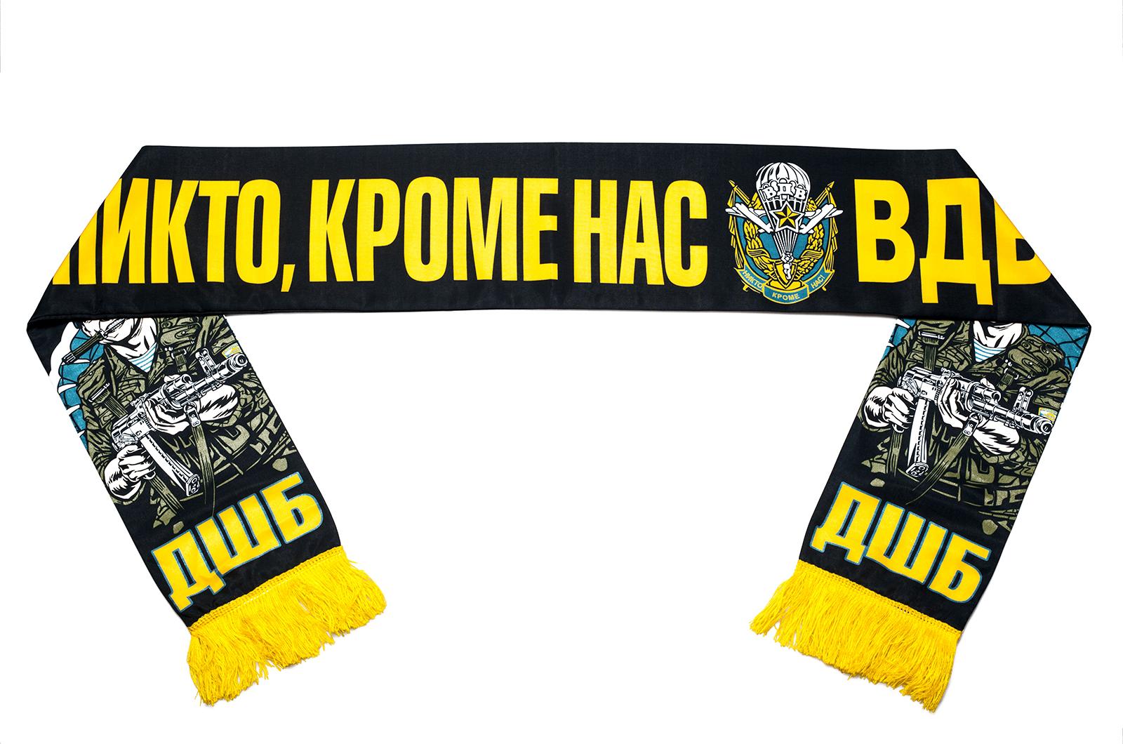 Купить шёлковый шарф «ДШБ ВДВ»