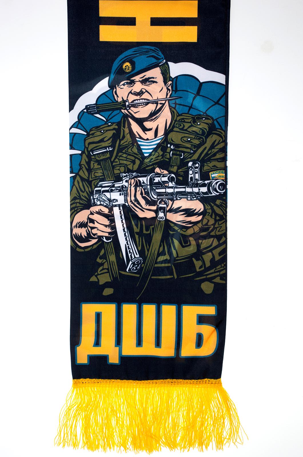 По краям шарфа рисунок с изображением десантника и надпись «ДШБ»