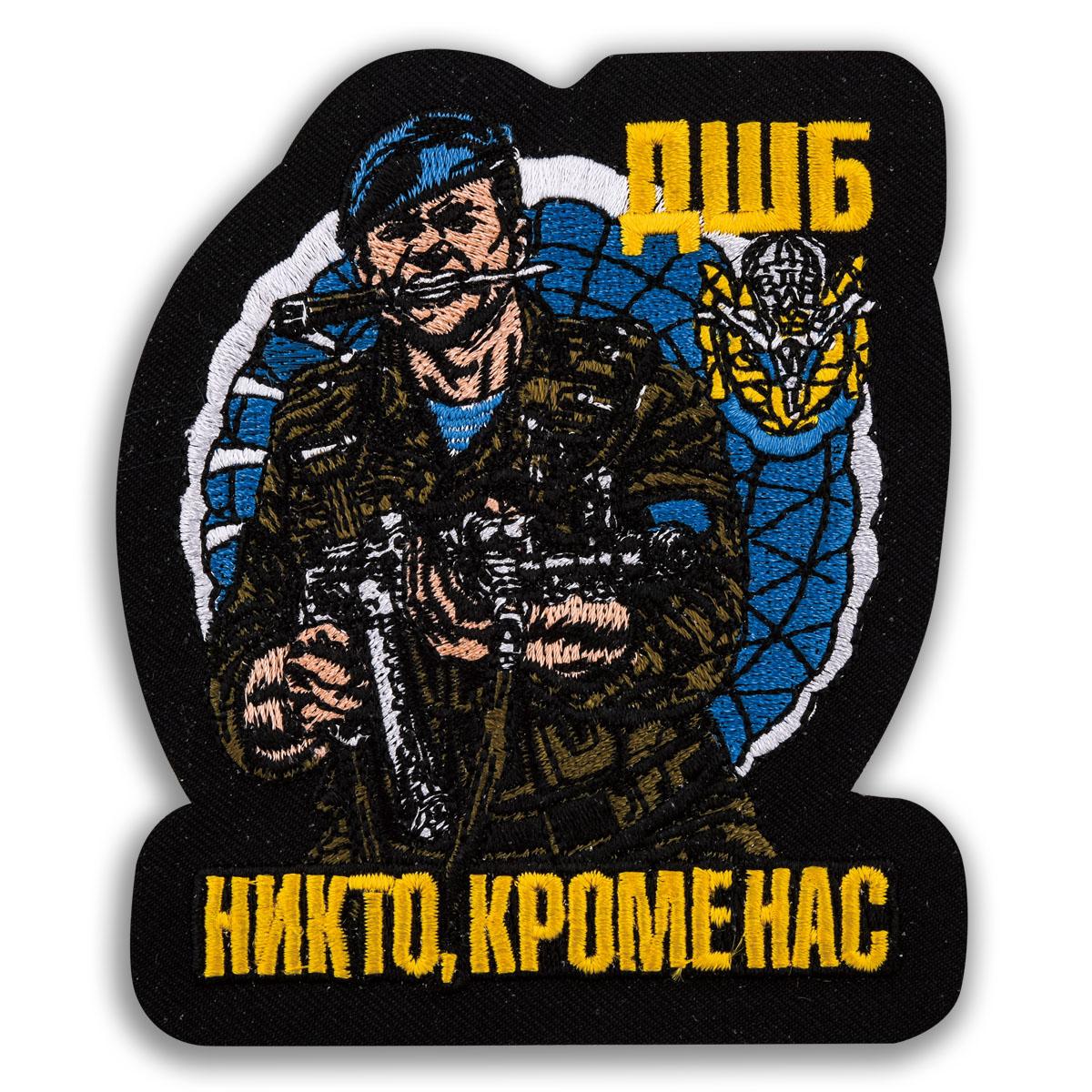 Шеврон с изображением десантника с ножом в зубах и автоматом в руках