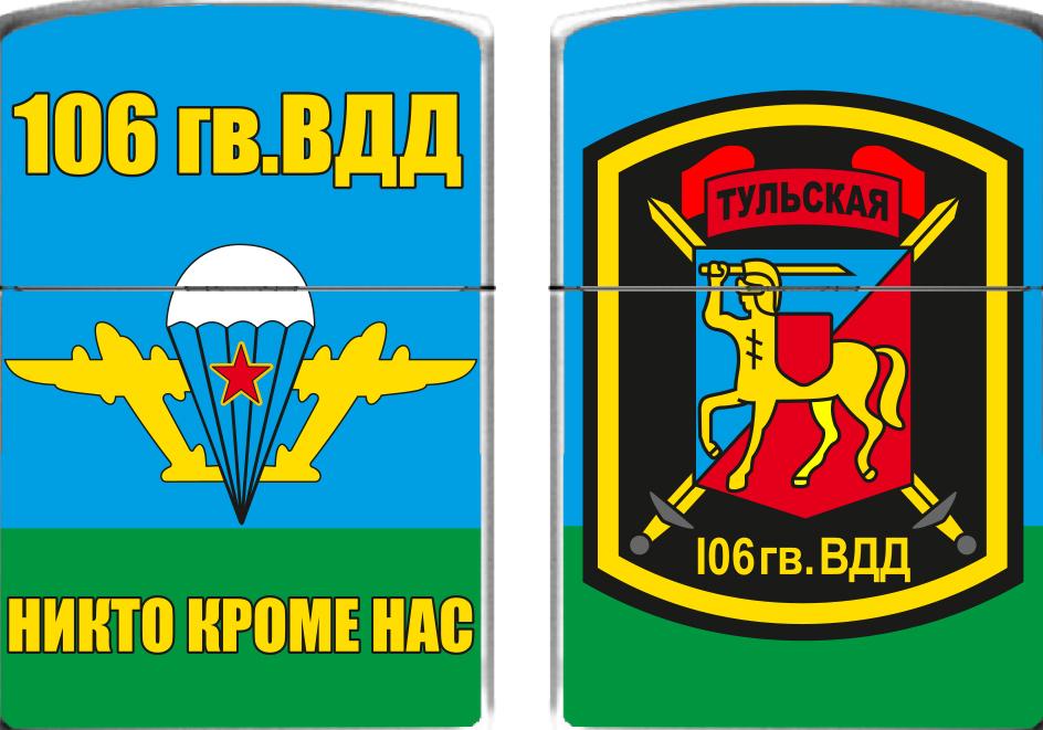 Зажигалка ZIPPO  для тульских десантников