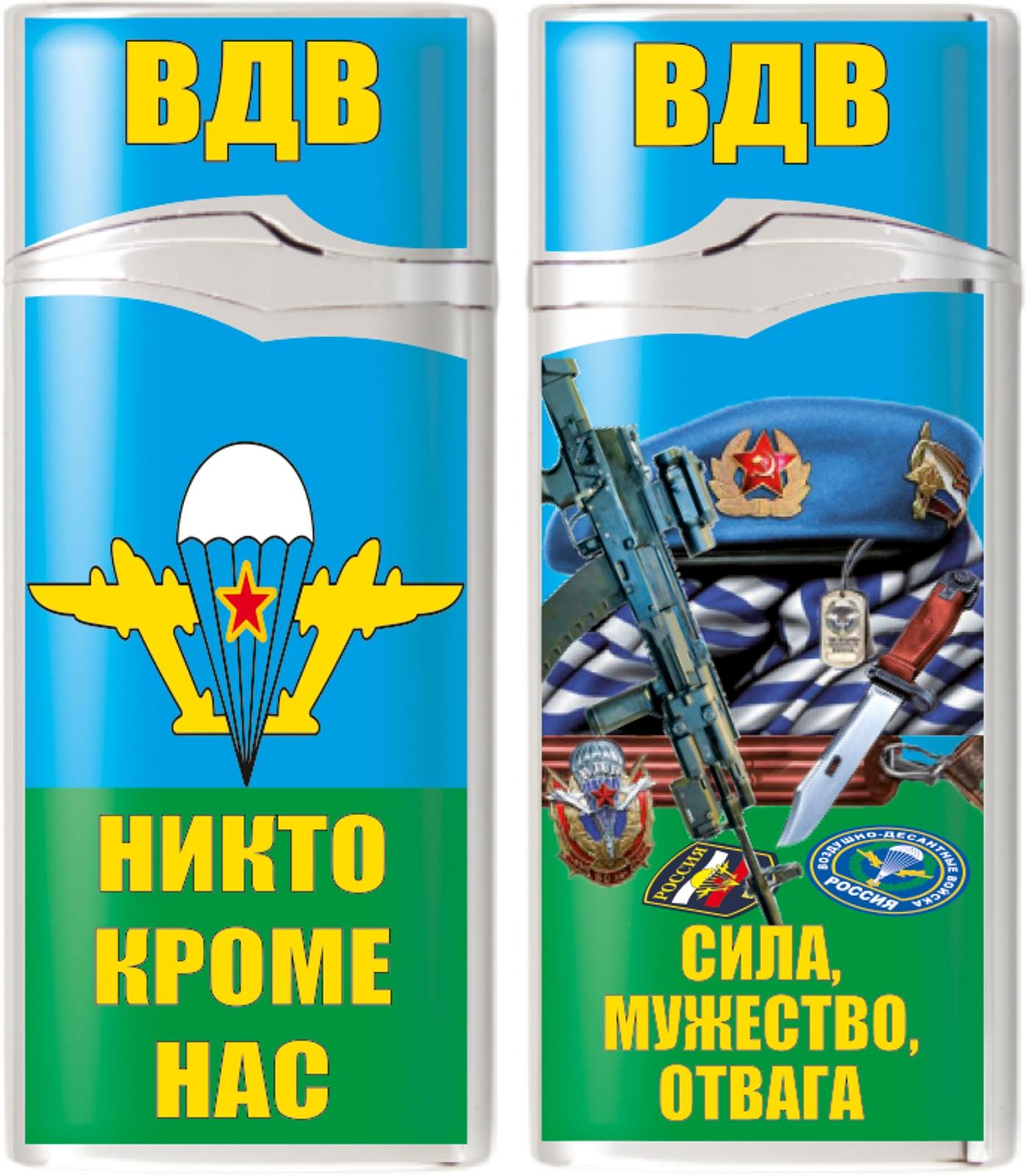 """На день ВДВ купите газовую зажигалку """"ВДВ Берет"""""""