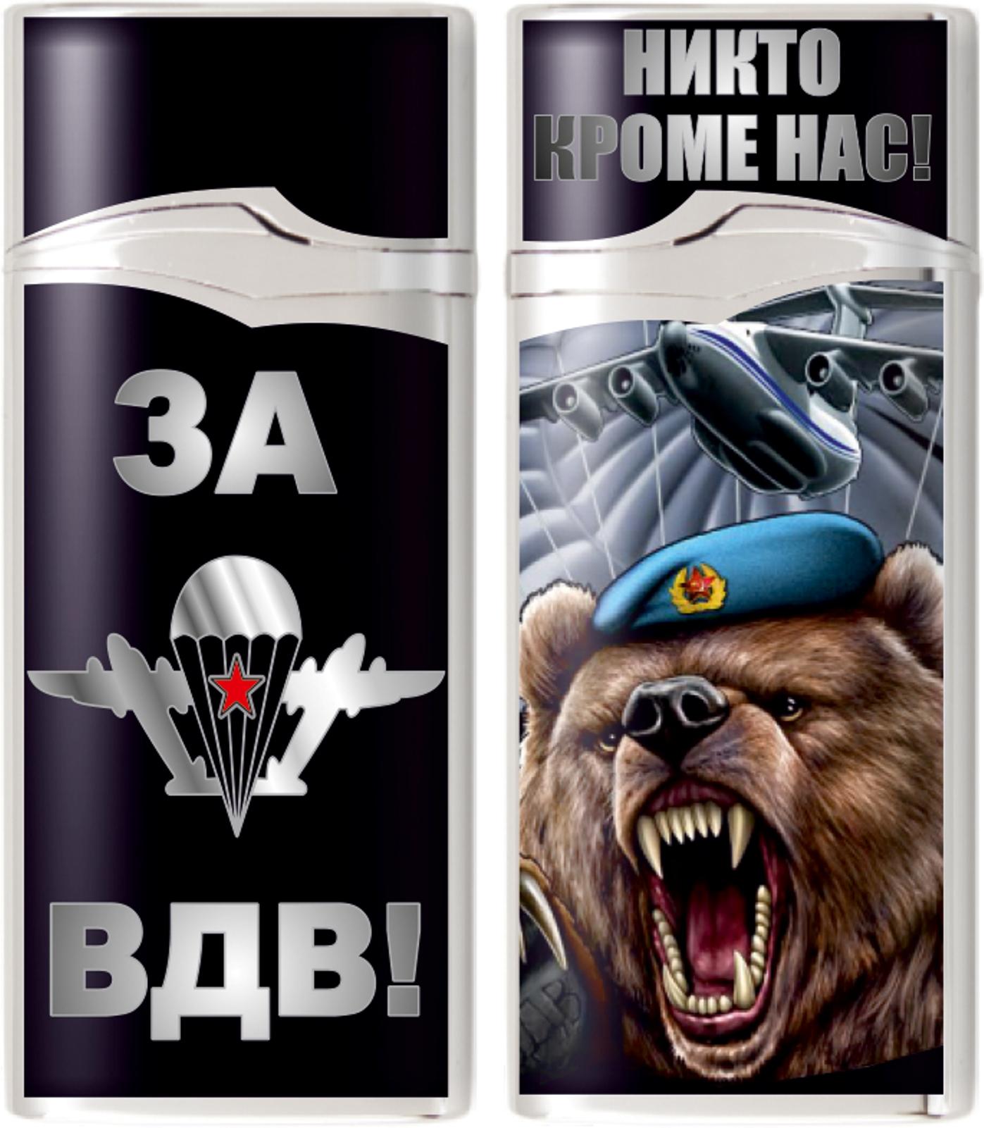 Зажигалка газовая с изображением медведя в берете