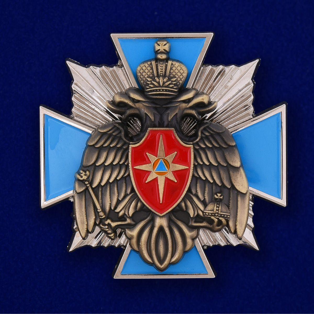 Нагрудный Крест МЧС России