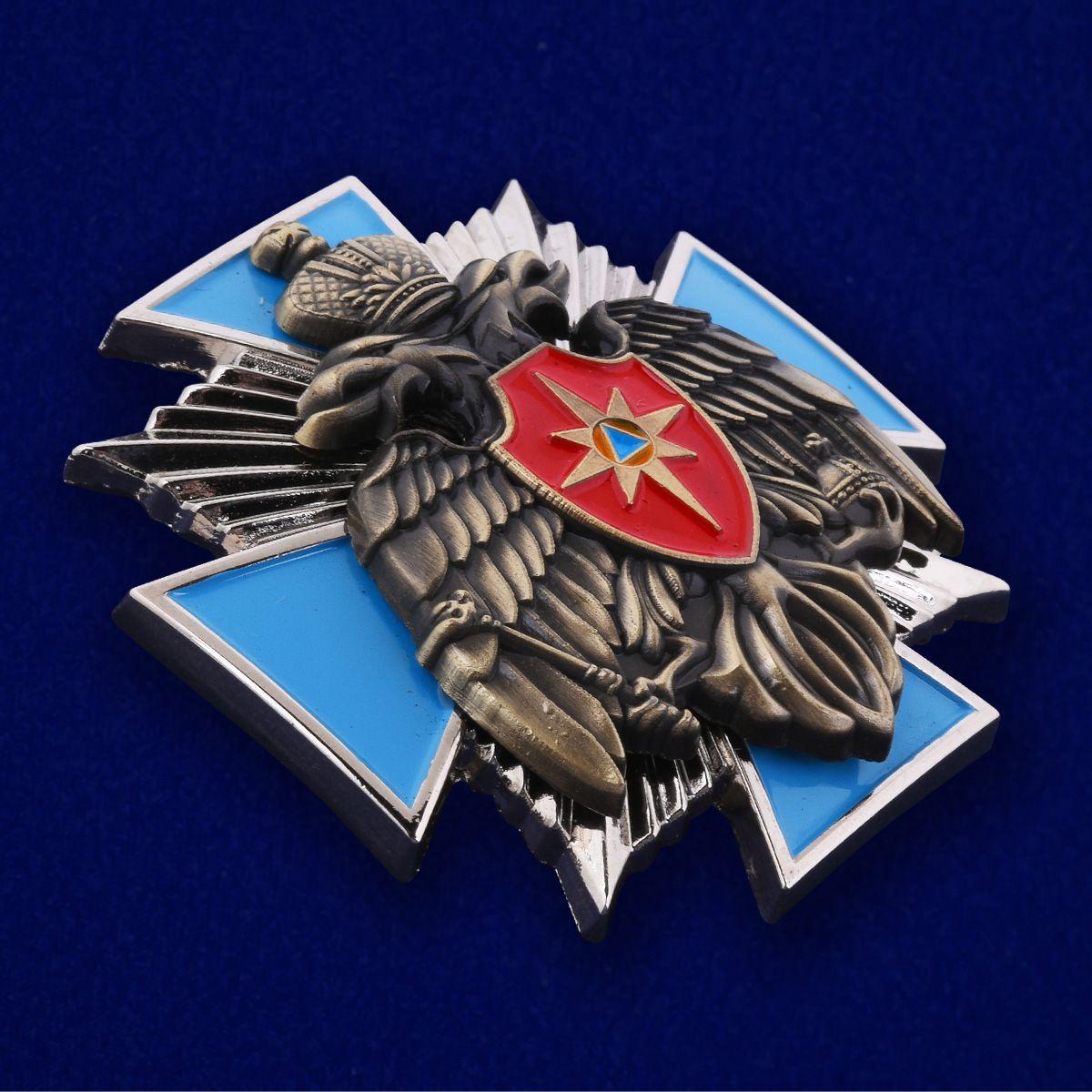 Купить Нагрудный Крест МЧС РФ