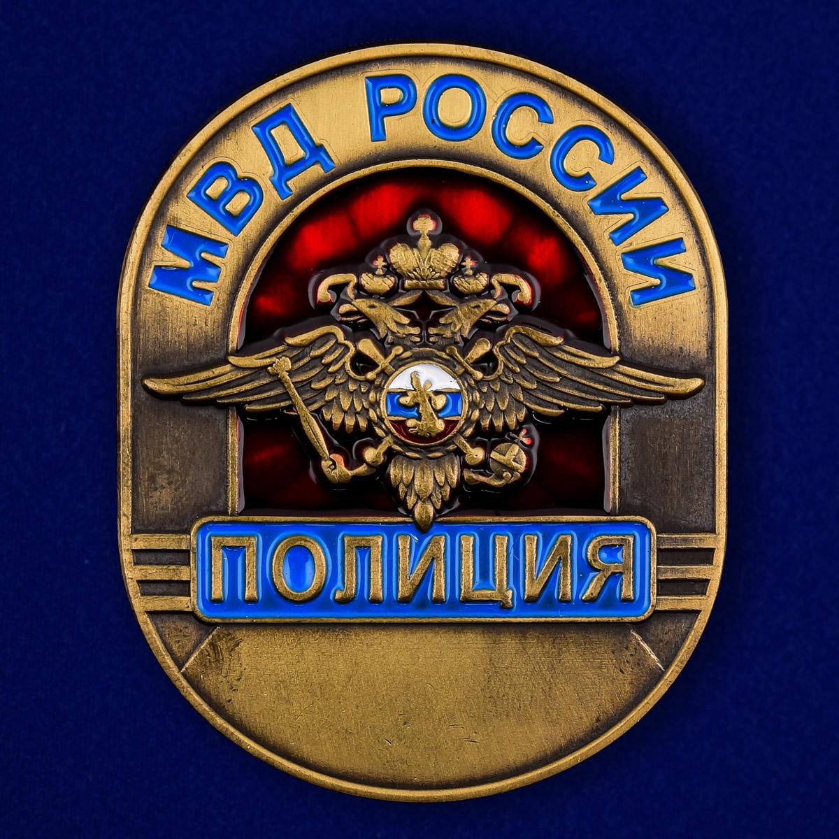 Купить жетон металлический «Полиция МВД России»