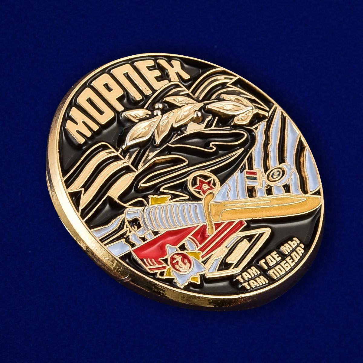 Купить жетон Морской пехоты