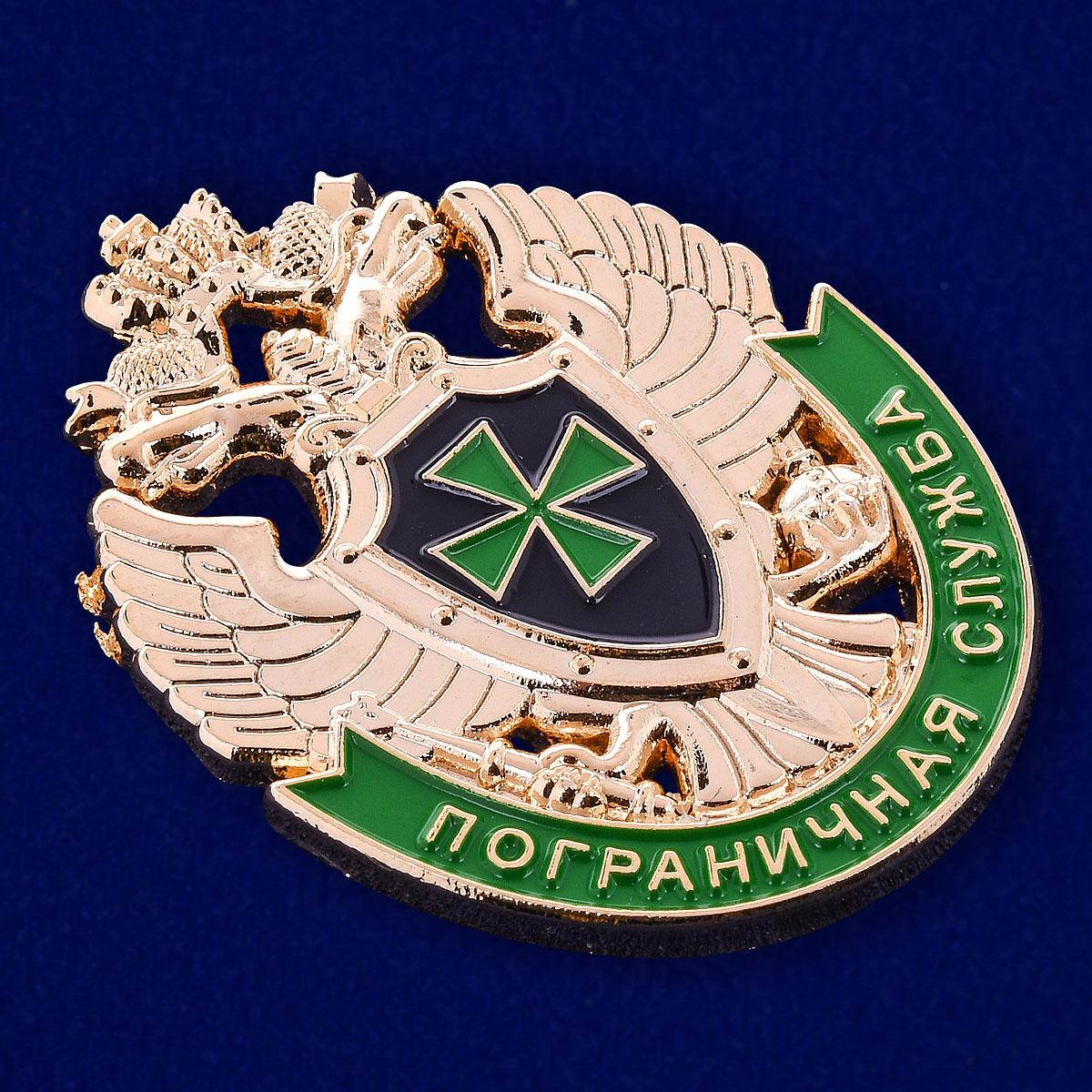 Сувенирный жетон Пограничная служба