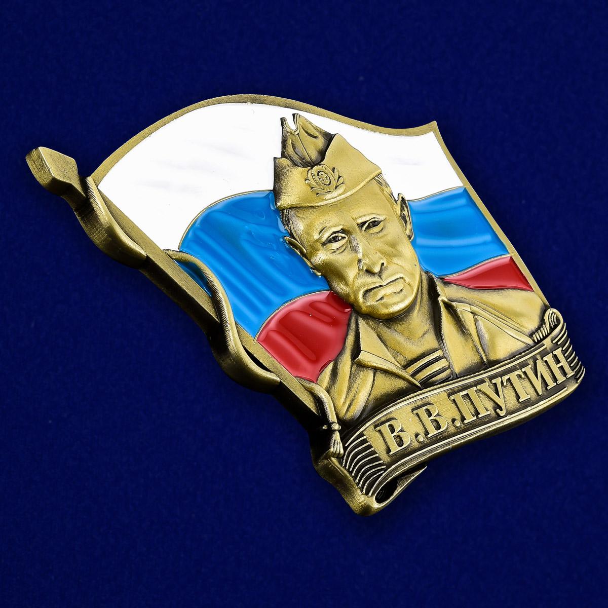 "Купить жетон ""Путин"""