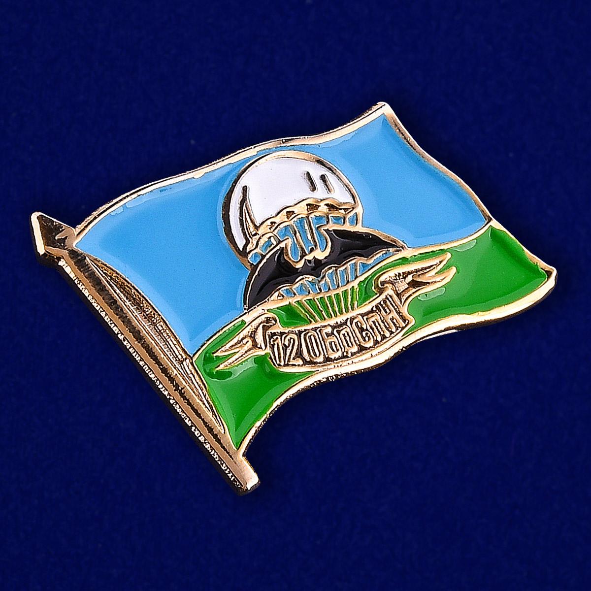 Значок для бойцов 12 бригады спецназа ГРУ