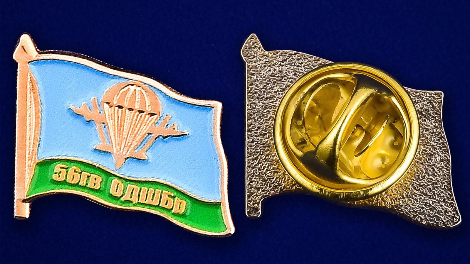 Значок для десантников в/ч 74507 из Камышин