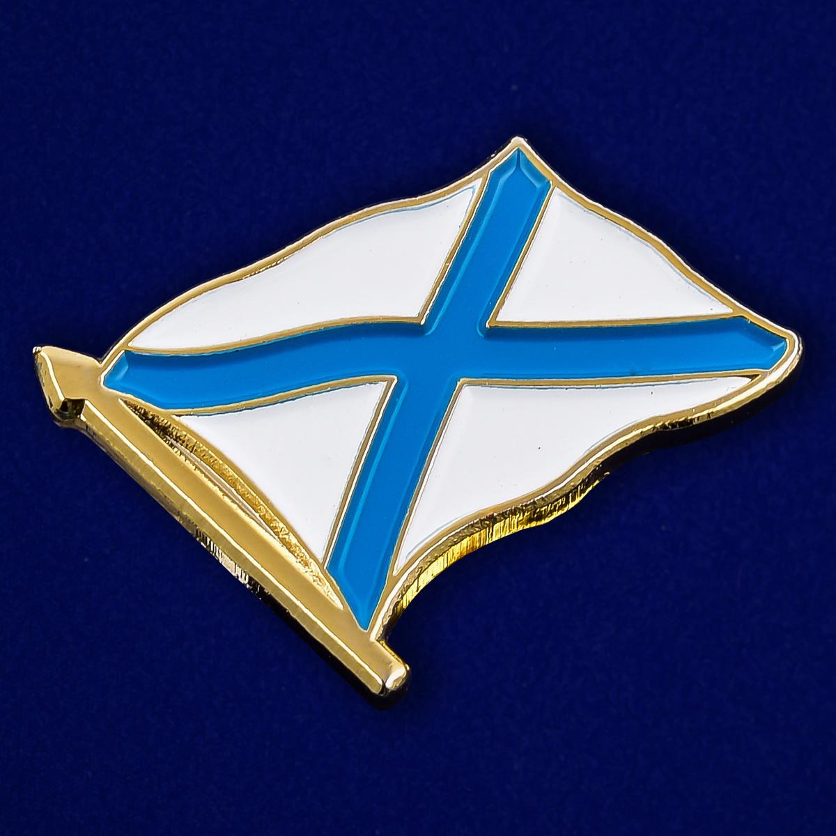 Спешите заказать значок «Андреевский флаг» в Военторге Военпро