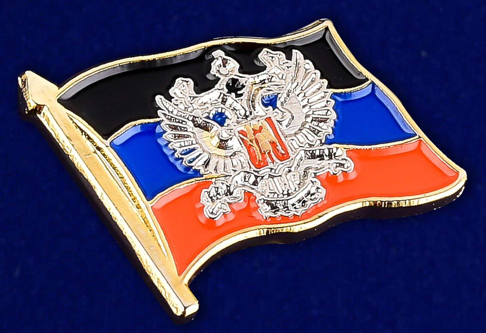 Уникальный значок ДНР с гербом по цене 199 руб