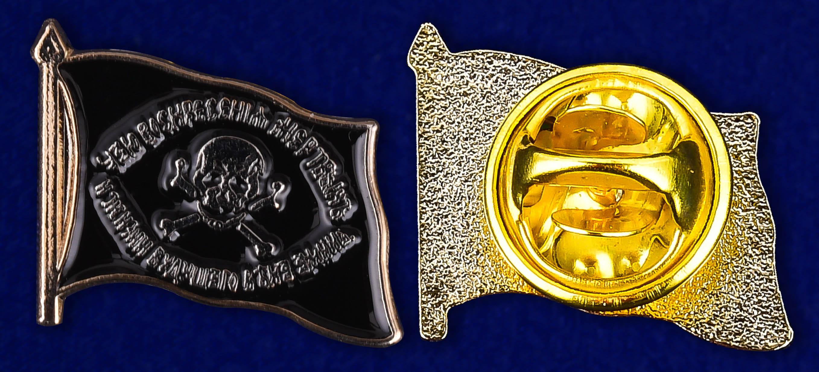 "Аверс и реверс значка ""Флаг генерала Бакланова"""