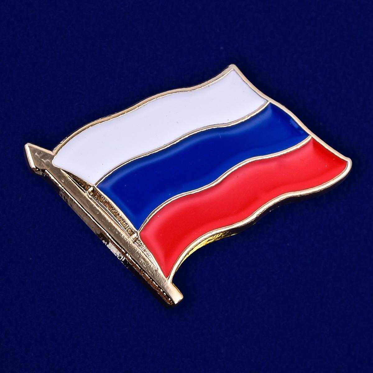 """Купить значок """"Флаг России"""" на пиджак"""