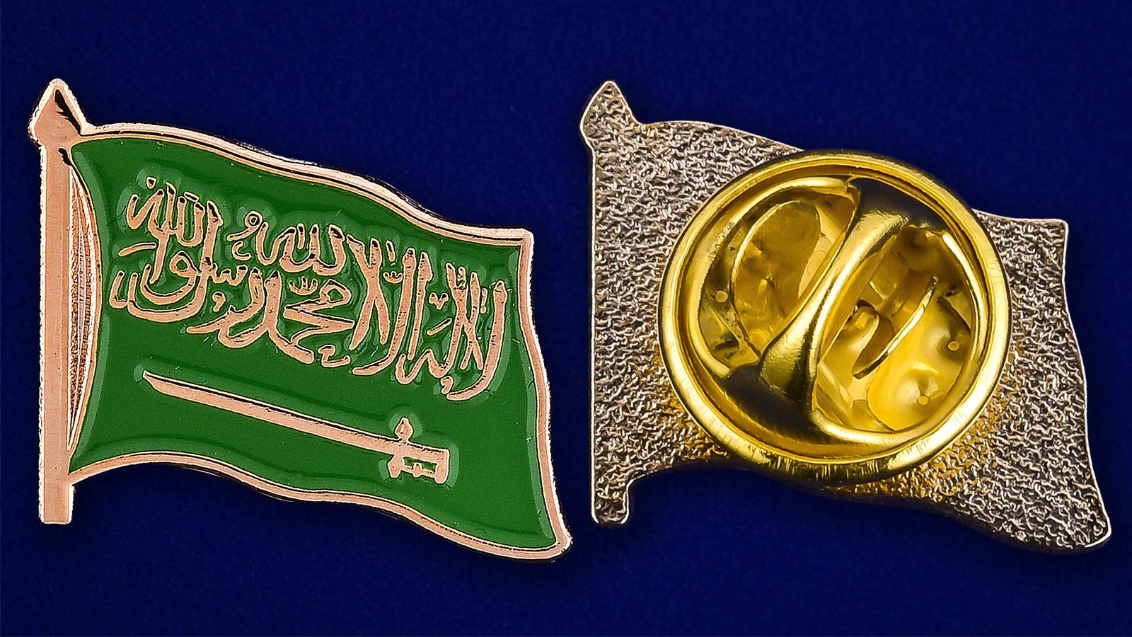 """Аверс и реверс значка """"Флаг Саудовской Аравии"""""""