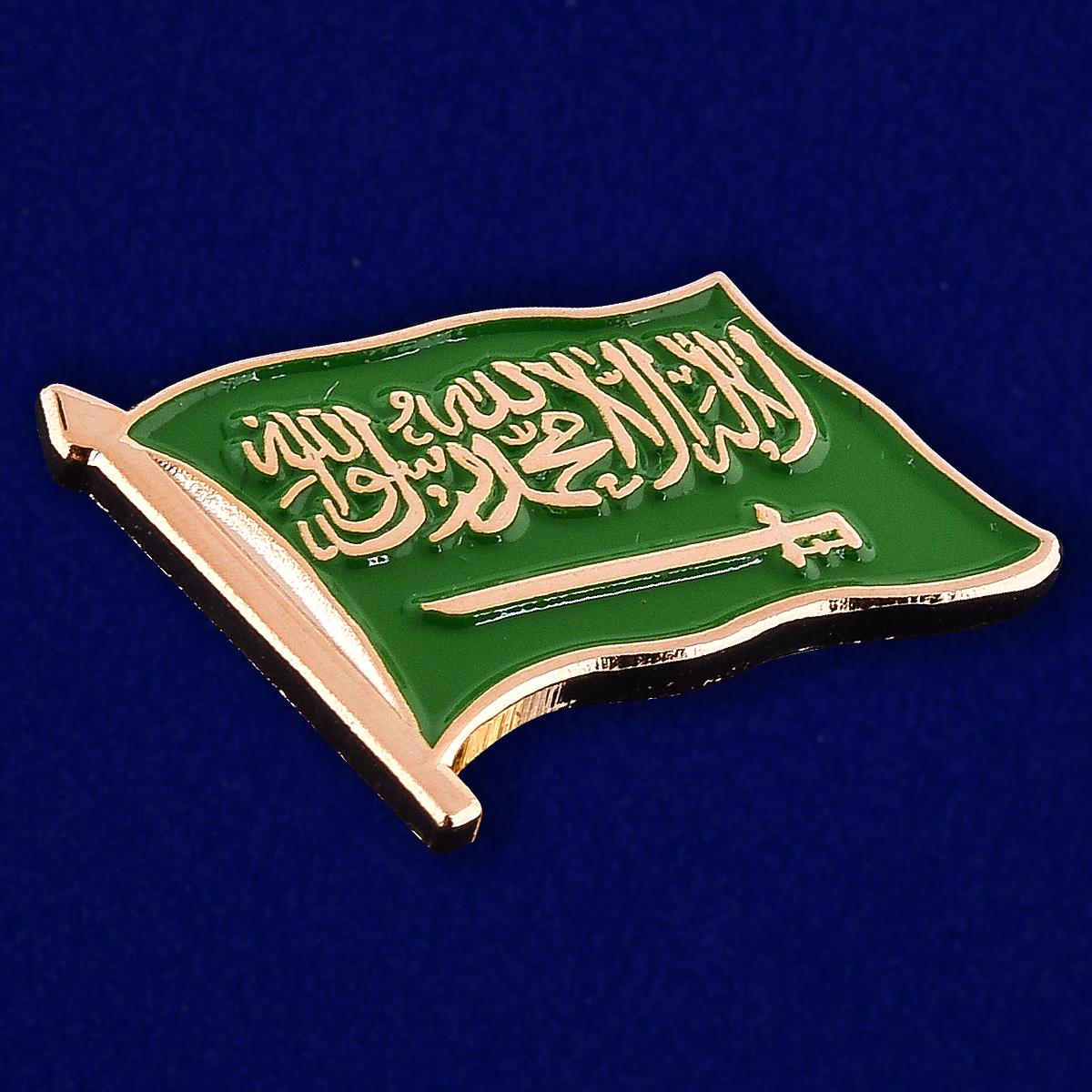 """Купить значок """"Флаг Саудовской Аравии"""""""