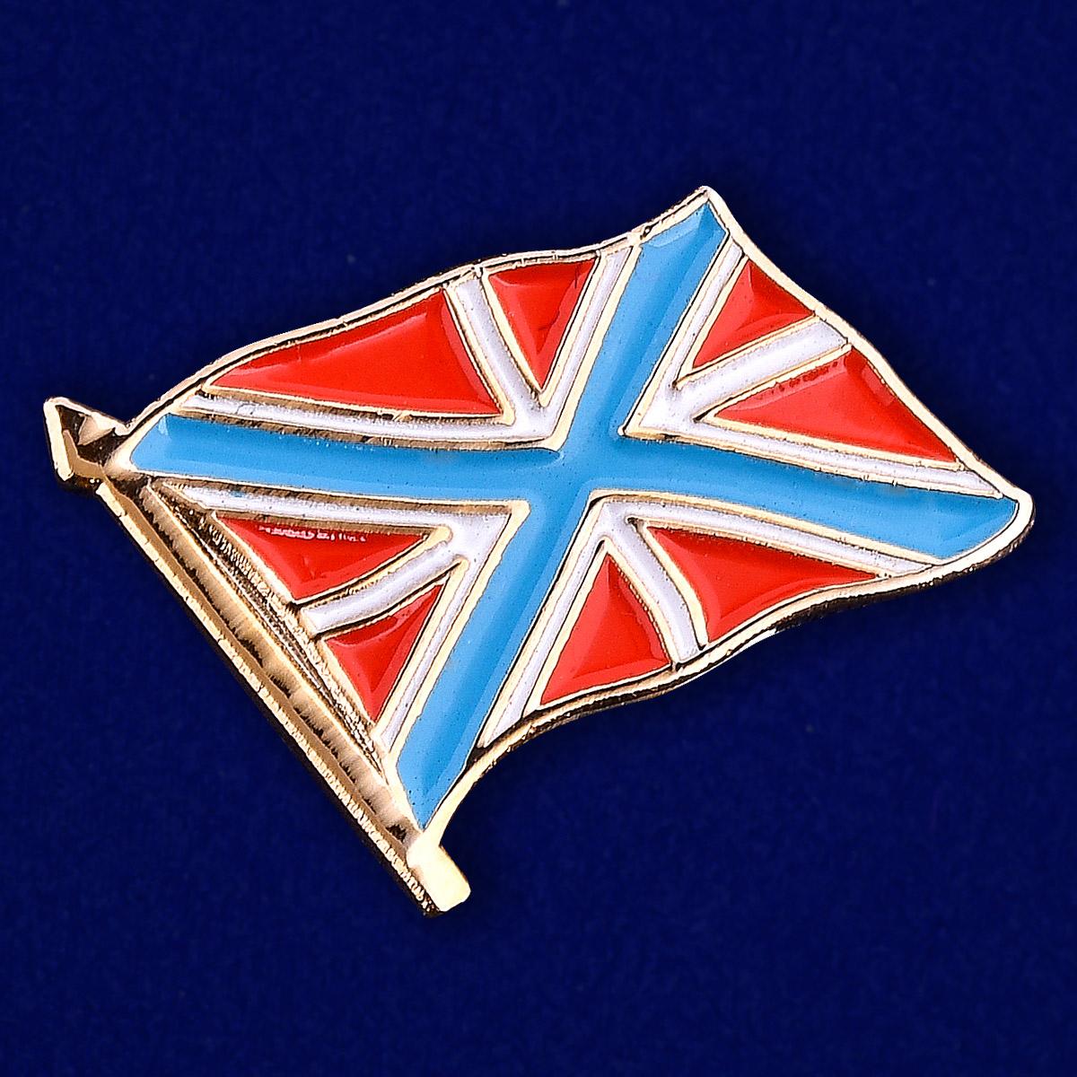 Значок Гюйс ВМФ РФ - презент на день ВМФ