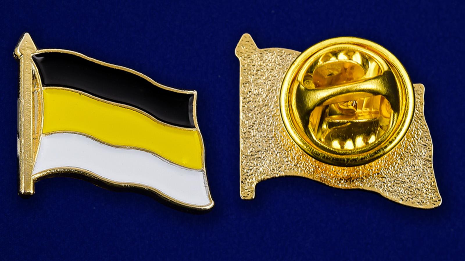 Значек в виде флага Российской ...: voenpro.ru/voentorg/znachok-v-vide-flaga-rossijskoj-imperii