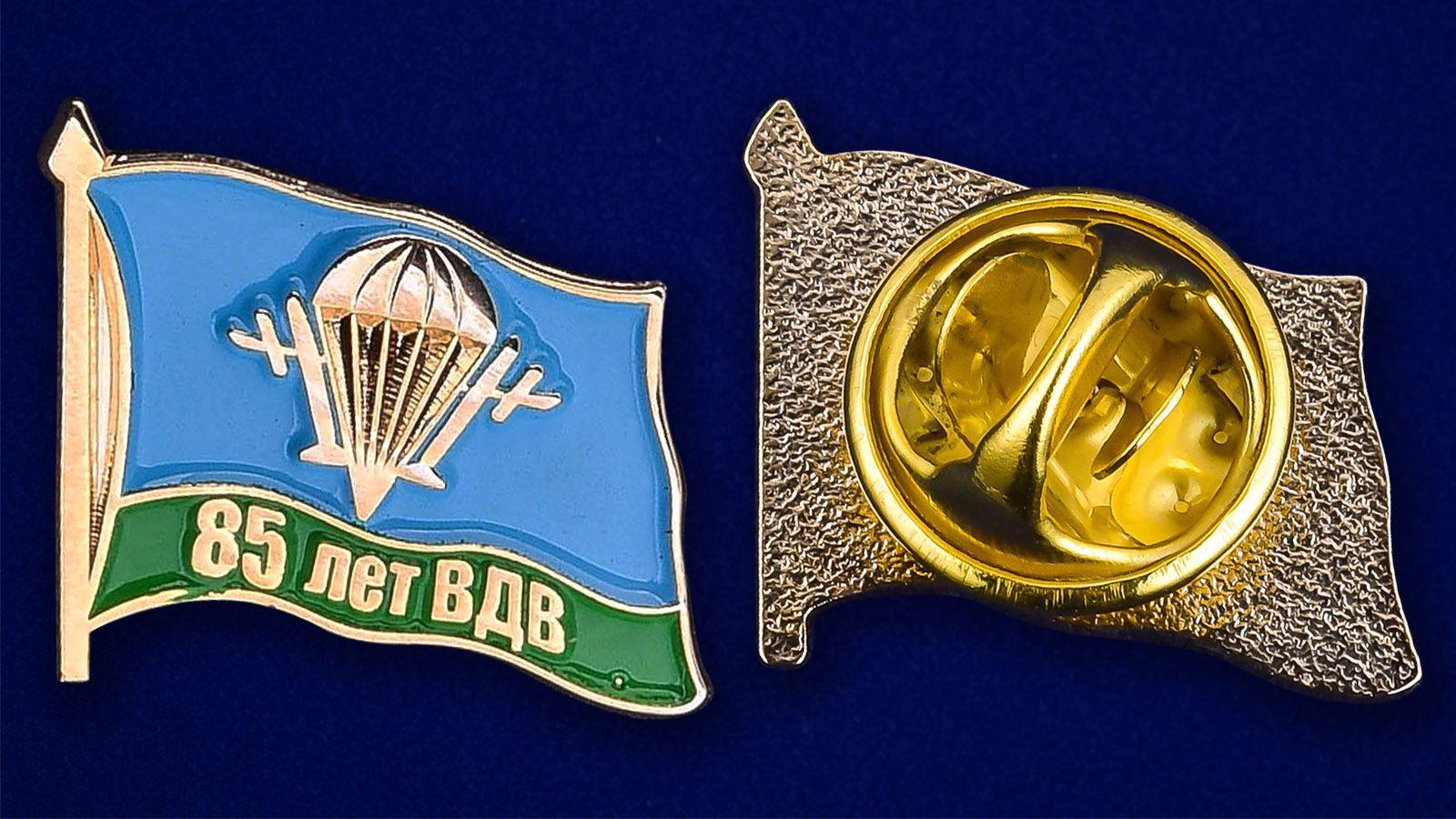 Сувениры к 85-летию ВДВ