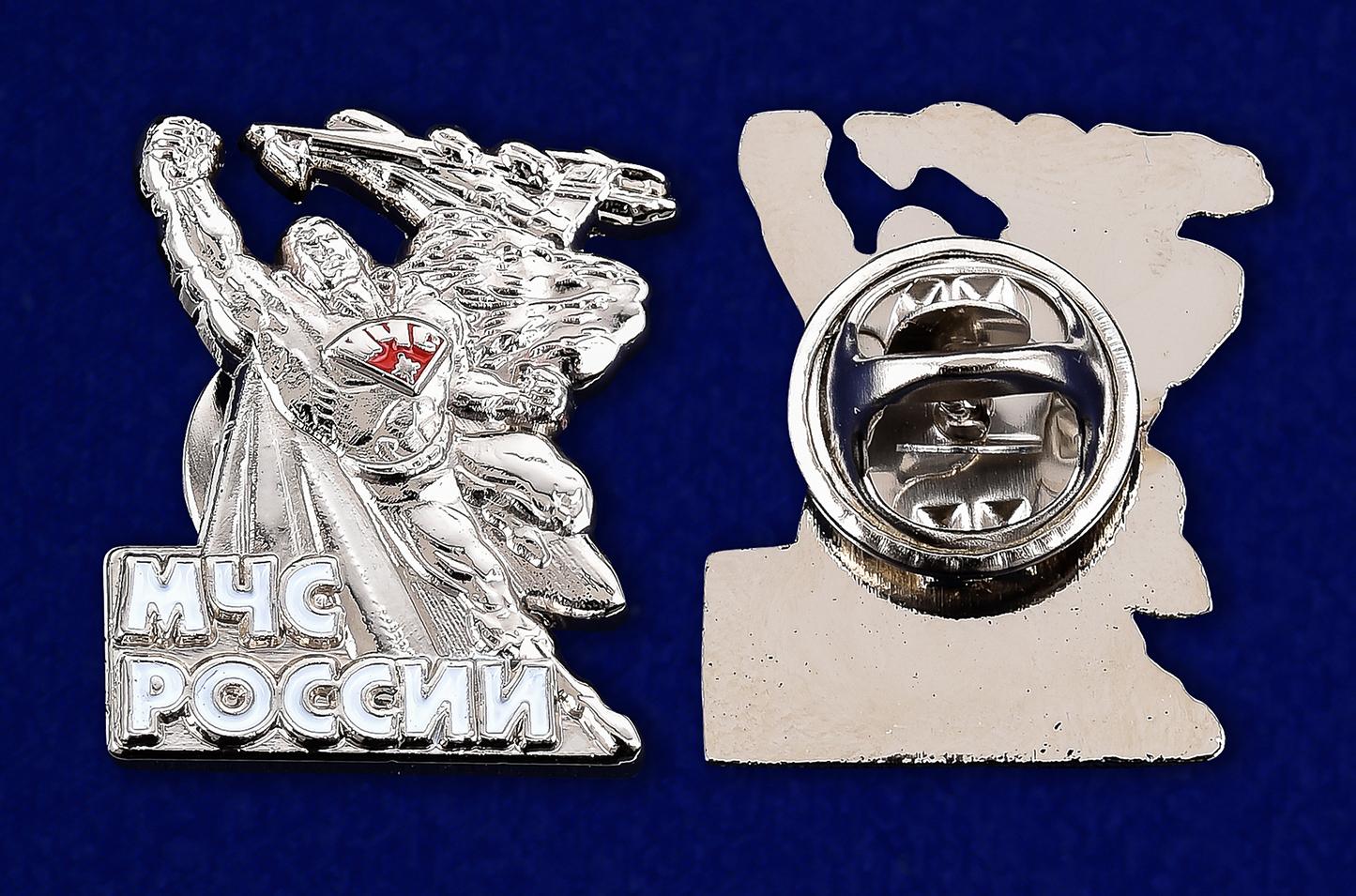 """Купить значок МЧС России """"Супермен"""""""
