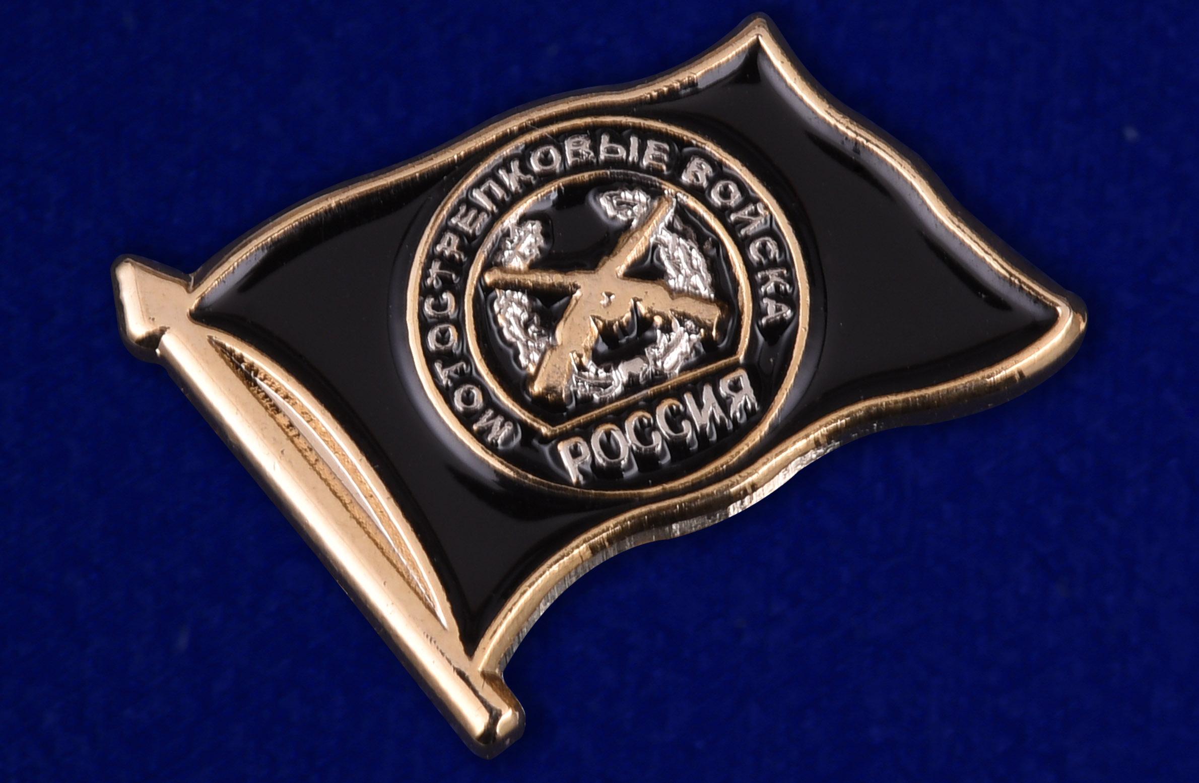 Каждый мотострелок достоин носить значок Мотострелковых войск.