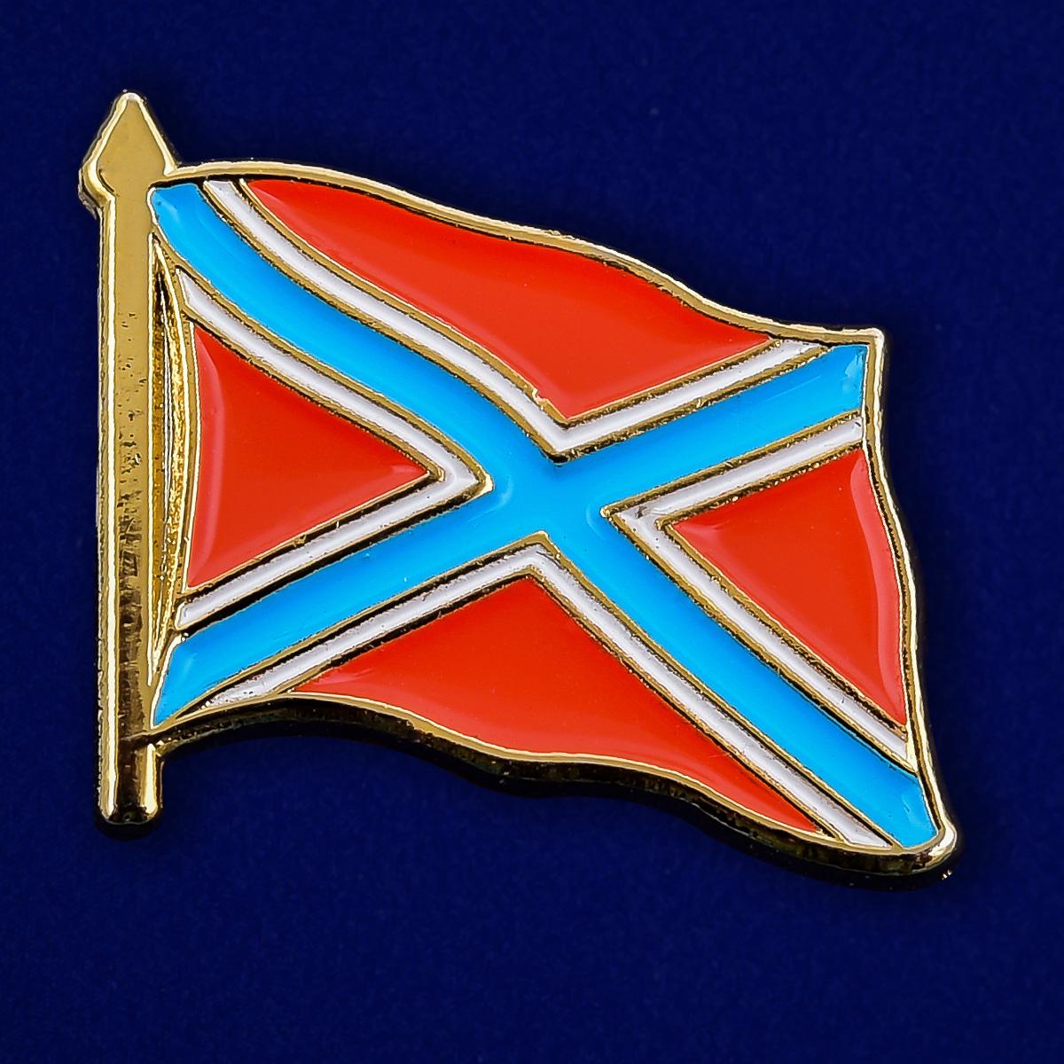 Значок с боевым флагом Новороссии