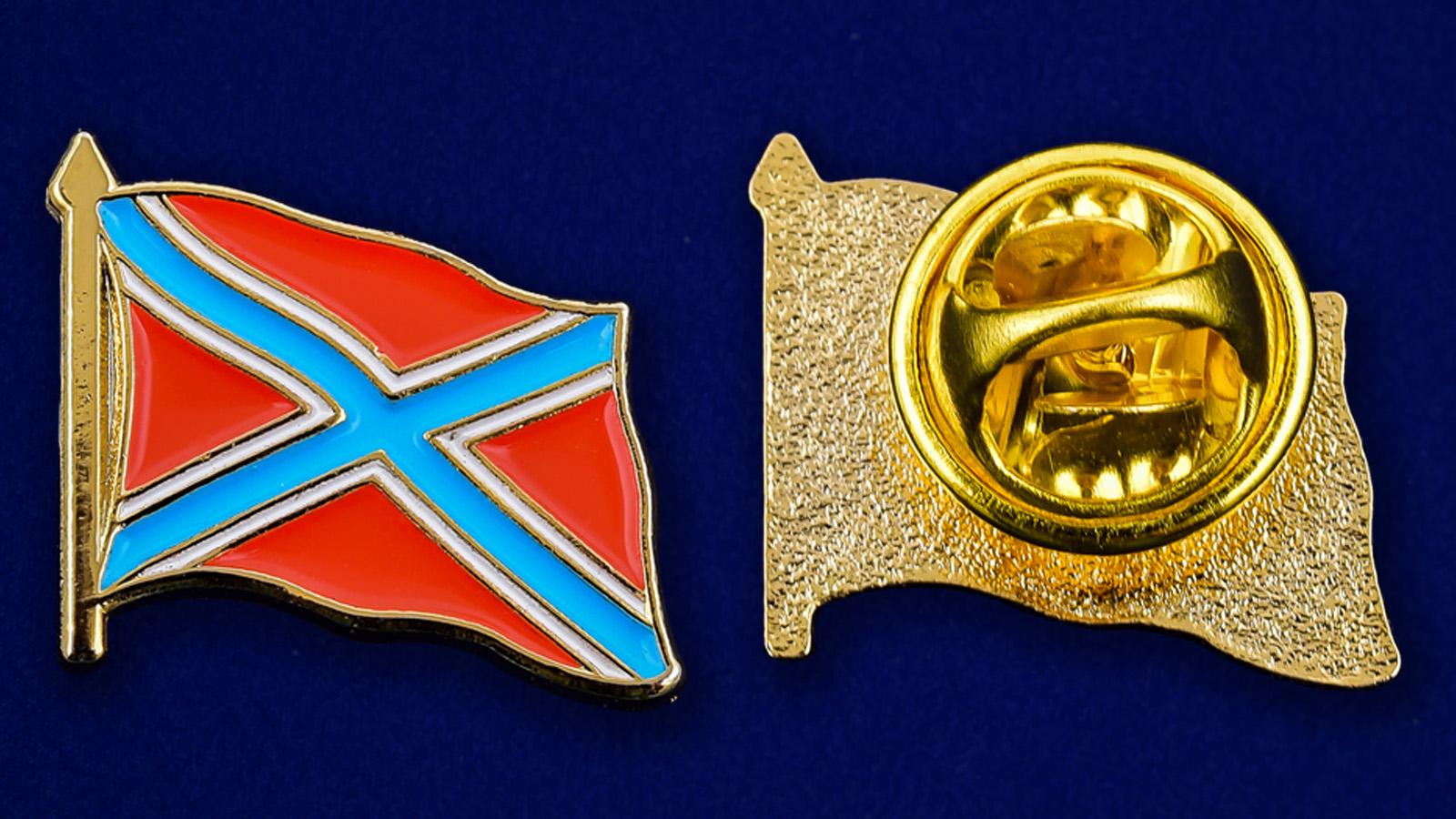 Поспешите заказать значок с боевым флагом Новороссии