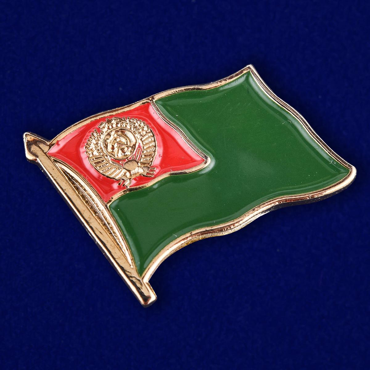 Значок «Пограничные войска СССР»  в качестве сувенира