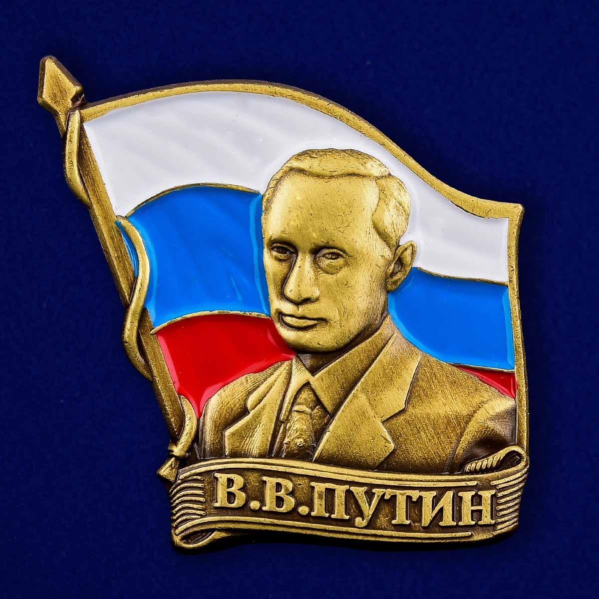 Значок с портретом Путина