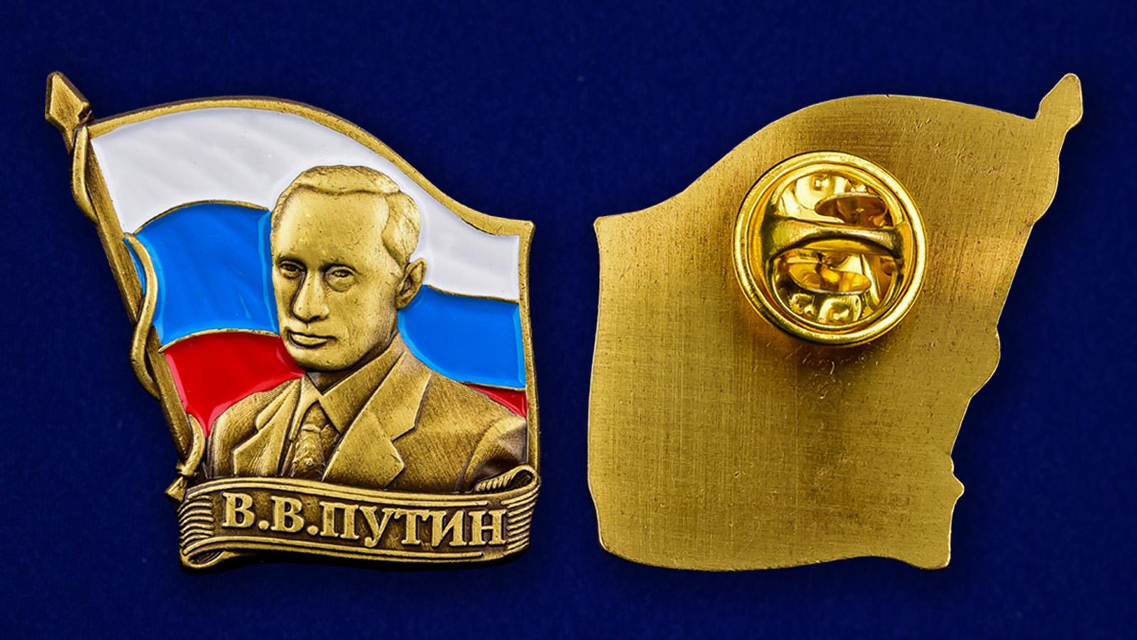 Купить значок с портретом Путина в Военпро