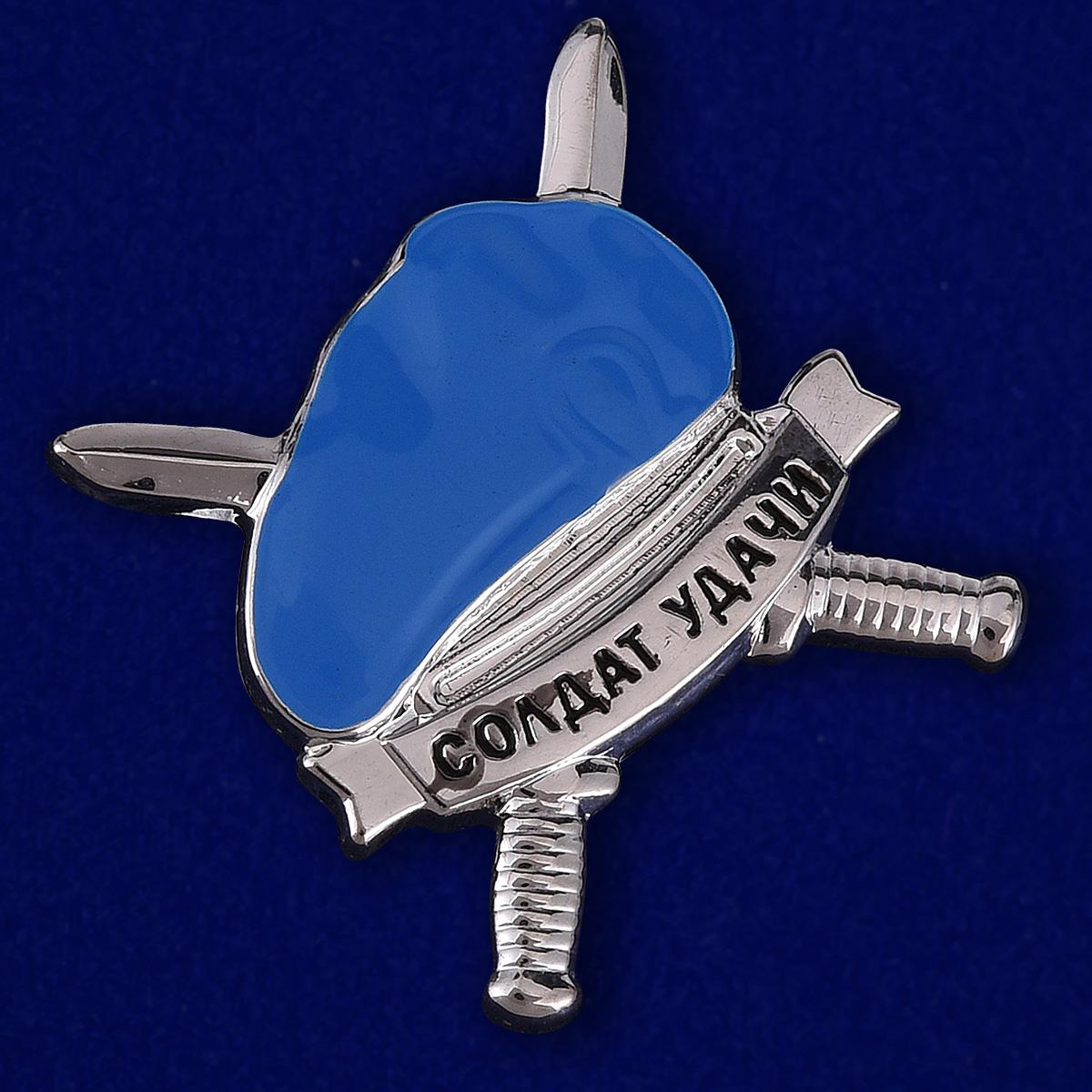 Значок голубой берет ВДВ