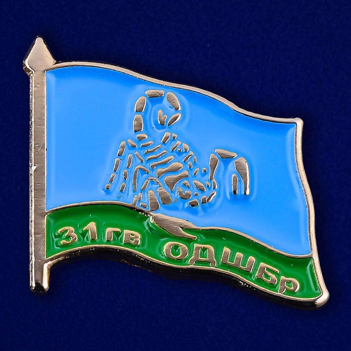 Значок ВДВ «31 гв. ОДШБр»