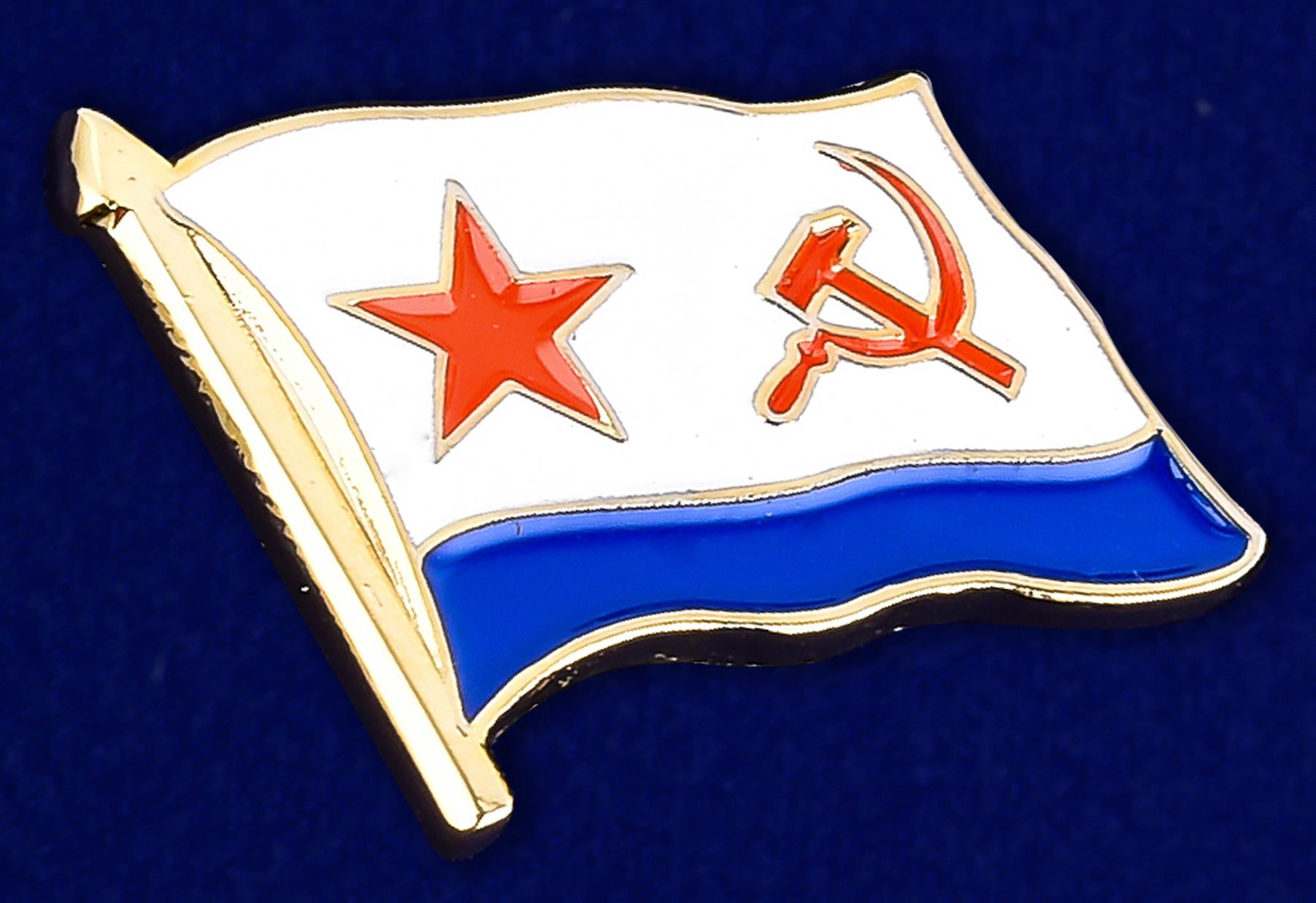 Купить значок ВМФ СССР