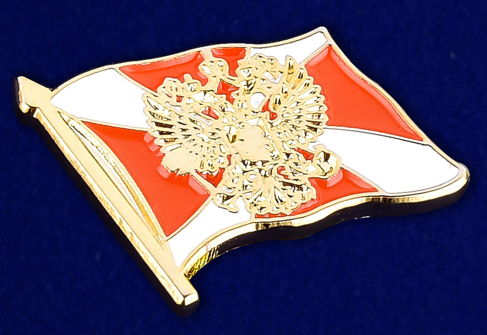 Специальное предложение от военторга Военпро