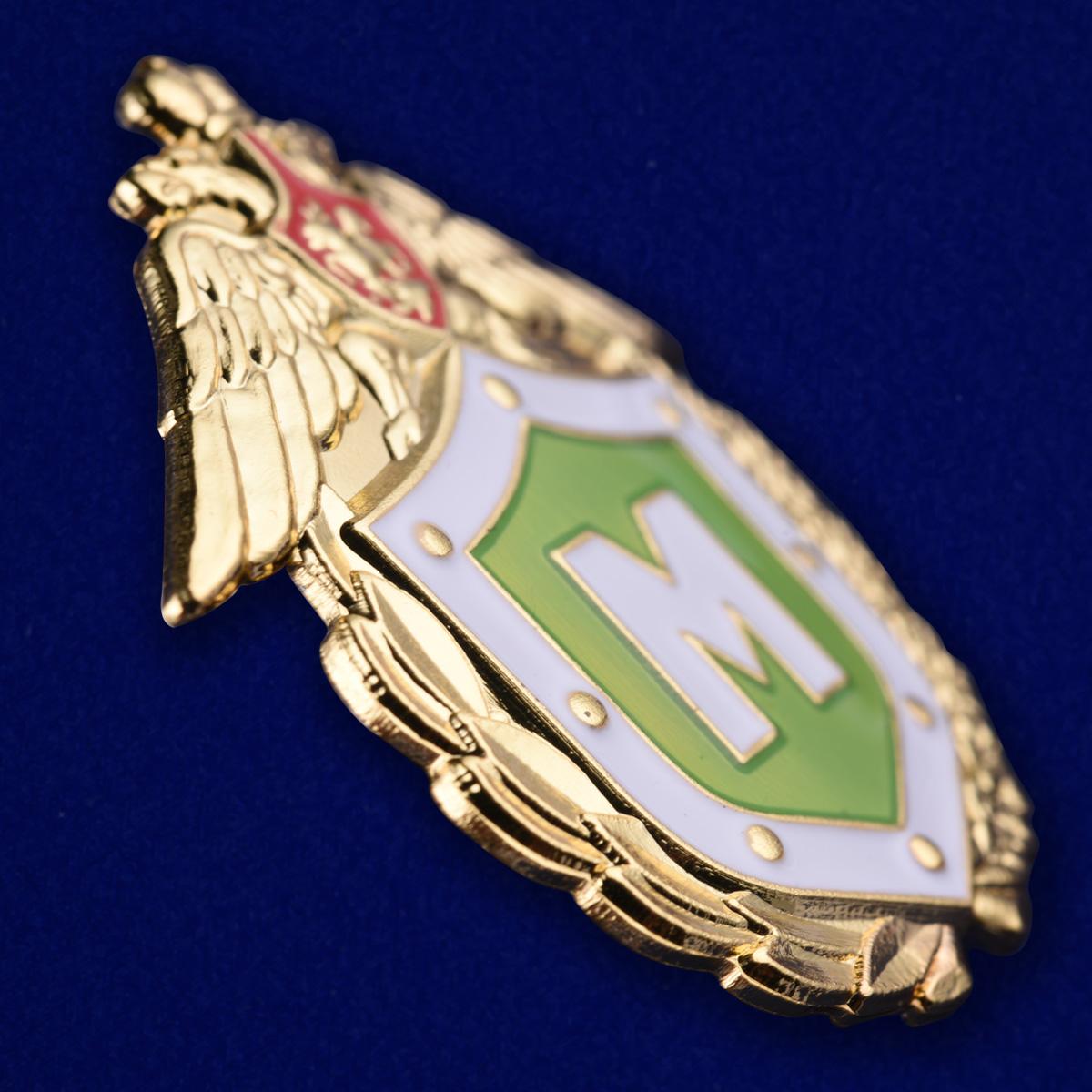 Описание знака ФПС «Классный специалист» Мастер
